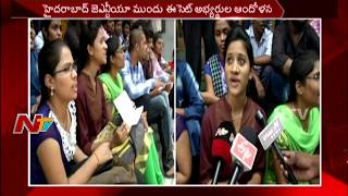 Students Protest at Hyderabad JNTU over ECET 2017 Results Issue || NTV