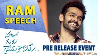 Ram Pothineni Speech - Hello Guru Prema Kosame Pre-Release Event - Ram Pothineni, Anupama