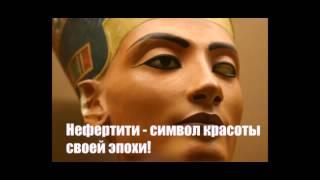 5 самых известных цариц Египта