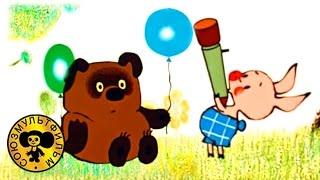 Винни Пух | Советский мультик для детей