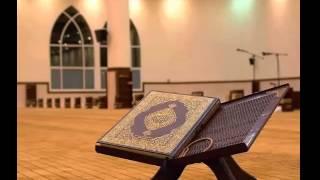سورة مريم بصوت القارئ رعد محمد الكوردي
