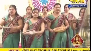 Mangal Aarti | Mahavir Bhagwan Ji (New)