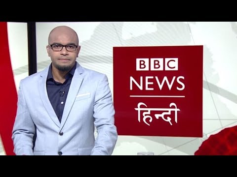 Xxx Mp4 Pakistan S Newly Elected Parliament Members Sworn In BBC Duniya With Vidit BBC Hindi 3gp Sex