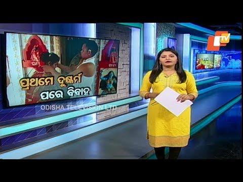 Xxx Mp4 Rape Accused Jawan Marries Survivor In Temple In Kandhamal 3gp Sex