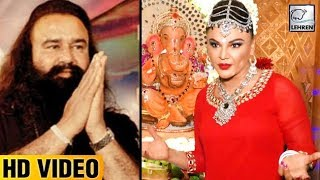 Rakhi Sawant's Hilarious Reaction On Gurmeet Ram Rahim