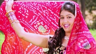 Mhari Chunar Udd Udd Jaave | New Rajasthani Video Song - Full HD | Mayad Thari Chidakali Radha
