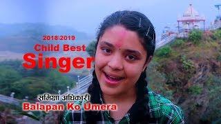 Main singer Samichhya Adhikari singing Balapan Ko Umera Child cover version