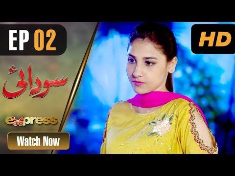 Xxx Mp4 Pakistani Drama Sodai Episode 2 Express Entertainment Dramas Hina Altaf Asad Siddiqui 3gp Sex