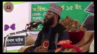 Hazrat Maulana Abdul Malik Islahee Bagla2015 Waz Mahfil 1 / 7 Disk part 3