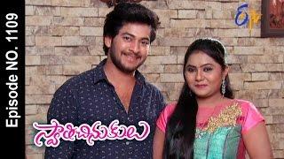 Swathi Chinukulu | 24th March 2017 | Full Episode No 1109 | ETV Telugu