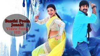 Banthi Poola Janaki video Song HD - Baadshah Movie Video somgs - NTR, Kajal Aggarwal