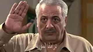 المسلسل السوري الوزير و سعادة حرمه الحلقة 3