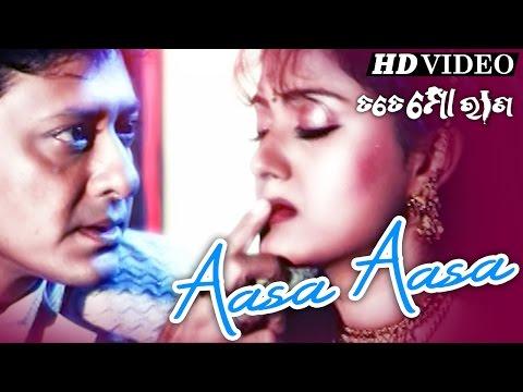 Xxx Mp4 AASA AASA Romantic Film Song I TATE MO RANA I Siddhanta Sidharth TV 3gp Sex