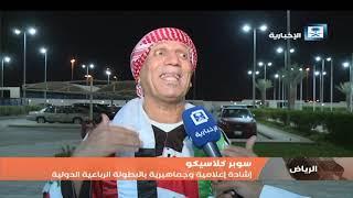 أخبار الرياضة - ردود الفعل بعد تعادل السعودية والعراق