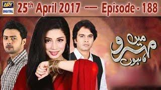 Mein Mehru Hoon Ep 188 - 25th April 2017 - ARY Digital Drama