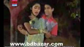 Bangla Movie Song : Chokh Duto Tana
