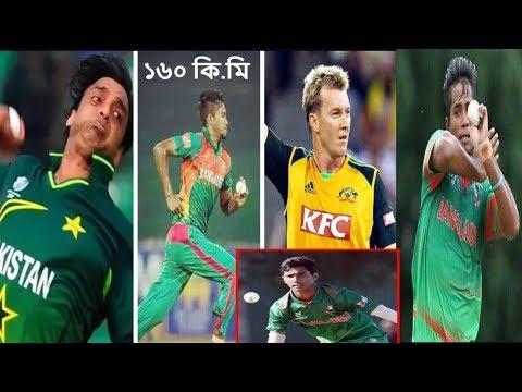 Xxx Mp4 এবার বাংলাদেশ পেতে যাচ্ছে শোয়েব আখতারের মত ১৬০ কি মি গতিদানব এক ভয়ংকর বোলার Cricket News Update Bd 3gp Sex