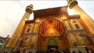 Manqabat Imam Ali   Mir Hasan Mir   2016