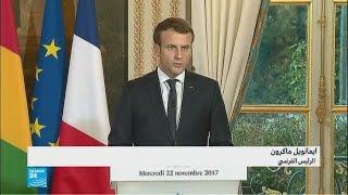 """ماكرون: """"يجب إجراء انتخابات حرة في سوريا ولا يشترط رحيل الأسد"""""""