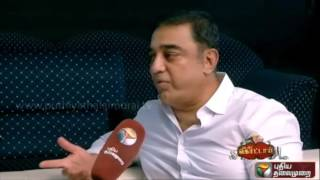 Kamal Hassan exclusive interview on his new movie 'Sabash Naidu'