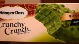 Häagen-Dazs Japan : Crunchy Crunch Green Tea Crumble