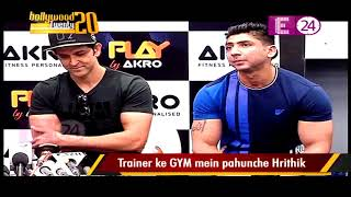 Worlds Most HANDSOME Actor HRITHIK ROSHAN Present At The Launch Of A New Gym