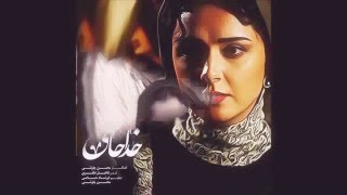 Mohsen Chavoshi - Khodahafezi Talkh (محسن چاوشی خداحافظی تلخ)