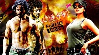 Tamil New Movie Release 2015 Full Movie Palani HD|New Release Tamil 2015 Full Movie