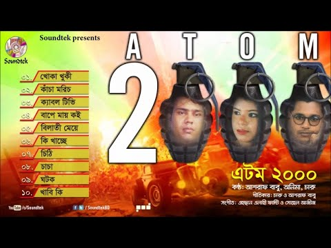 Xxx Mp4 Atom 2000 Ashraf Babu Onima Charu Bangla Audio Album Soundtek 3gp Sex