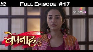 Bepannah - Full Episode 17 - With English Subtitles