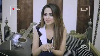 Emerging Talent Aima Baig Latest Interview She is So Adorable