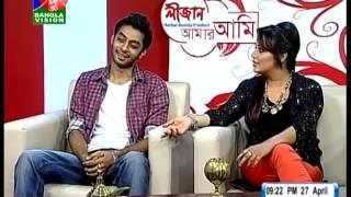 Talk Show | Amar Ami - Hridoy Khan and Kona | www.leela.tv