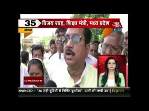 Shatak Aajtak: Sex CD Whistle Blower Om Prakash Interrogated By Delhi Police On Friday