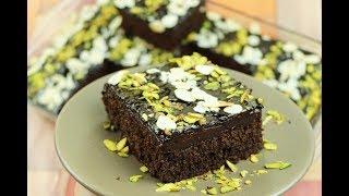 ألذ وأطيب بسبوسة بالشوكولاته سهلة ولذيذة مع رباح محمد ( الحلقة 573 )