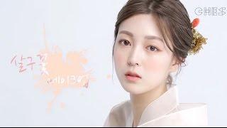 [ENG] 살구꽃 한복 메이크업 Apricot Blossoms Hanbok Makeup | CHES 체스