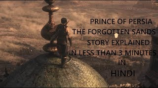 Prince Of Persia TFS story explained in 3 min.. in Hindi...