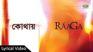 Hotat Dujone  | by Raaga | Bangla Band Song | Lyrical Video | Official