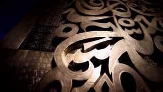 Expositions à l'IMA - Lumière Invisible - Yahya et Qotbi