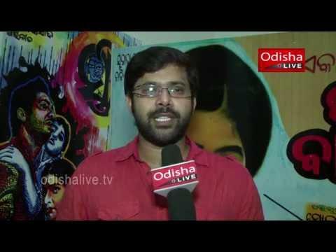 Xxx Mp4 Sabyasachi Mishra Actor Odia Film Poster Exhibition Interview 3gp Sex