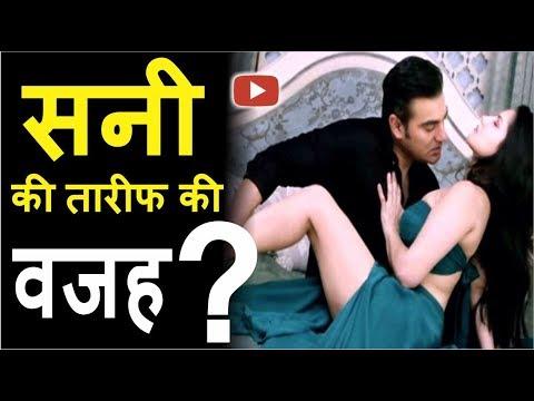 Xxx Mp4 Arbaz Khan Aur Sunny Leone Ke Beech Mein Kya Pak Raha Hai Tera Intezaar 3gp Sex