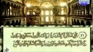 الجزء السادس عشر (16) من القرآن الكريم بصوت الشيخ محمد أيوب