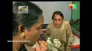 Bangla Natok মেঘলা মানুষ /MEGHLA MANUSH (Afsana Mimi, Humayun Faridi)