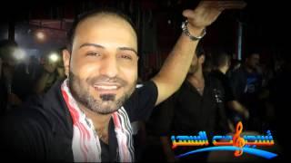 بهاء اليوسف   عابوردين مع سليم محلا 2014