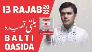 New Balti Qasida by Sadaqat Shigri at Jamia masjid  Baltistan skardu 2017-18