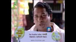 Poshari (Drama)