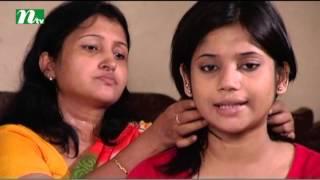 Bangla Natok Houseful l Episode 35 I Mithila, Mosharof Karim, Hasan Masud  l Drama & Telefilm