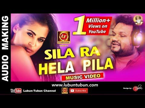 Xxx Mp4 Sila Ra Hela Pila Brand New Odia Song Audio Making Humane Sagar Lubun Tubun 3gp Sex