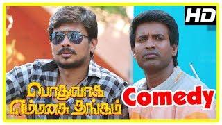 Podhuvaga Emmanasu Thangam Comedy Scenes   Part 1   Udhayanidhi Stalin   Soori   Parthiban