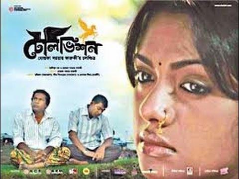 Xxx Mp4 Television টেলিভিশন Bangla Full Movie By Mostofa Sarwar Farooki HD 3gp Sex
