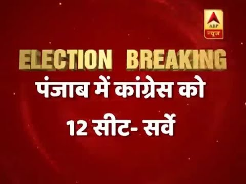 ABP News CVoter Survey Clean sweep by Congress in Punjab